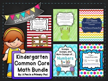 Kindergarten Common Core Math Bundle: Numbers, Counting, Shapes, Add, Subtract