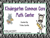 Kindergarten Common Core Math Center (Name a number 1 more or 1 less)