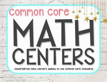 Kindergarten Guided Math Lessons: BUNDLE