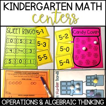 Kindergarten Common Core Math Centers- Operations and Algebraic Thinking