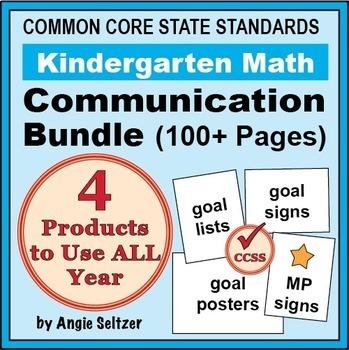 Grade K Common Core Math Communication Bundle (Posters, Go