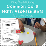 Kindergarten Common Core Math Exit Tickets