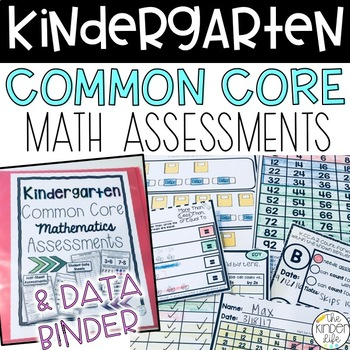 Kindergarten Math Common Core Assessments PLUS Common Core Growth Binder BUNDLE