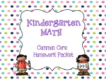 Kindergarten Common Core Math Homework Packet