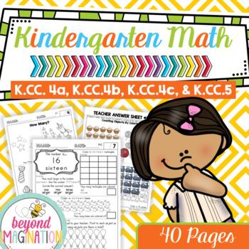 Kindergarten Common Core Math | No Prep Worksheets | K.CC.4abc & K.CC.5