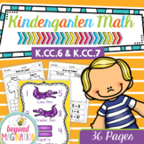 Kindergarten Common Core Math | No Prep Worksheets | K.CC.6 & K.CC.7