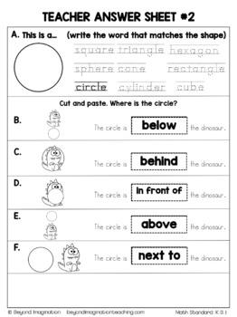 Kindergarten Common Core Math | No Prep Worksheets | K.G.1, K.G.2, & K.G.3