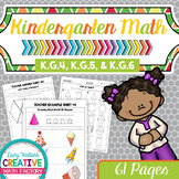 Kindergarten Common Core Math | No Prep Worksheets | K.G.4
