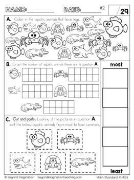 Kindergarten Common Core Math | No Prep Worksheets | K.MD.1, K.MD.2, & K.MD.3