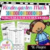 Kindergarten Math Worksheets Addition and Subtraction Comm