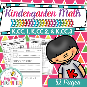 Kindergarten Common Core Math | No Prep Worksheets | KKC1, KCC2, & KCC3