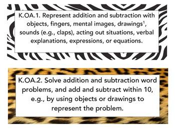 Kindergarten Common Core Math Objectives - Animal Print