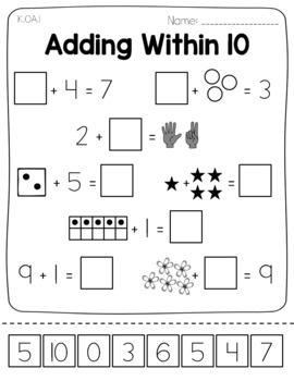 Kindergarten Common Core Math Sample