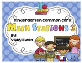 Kindergarten Common Core Math Stations Part 3