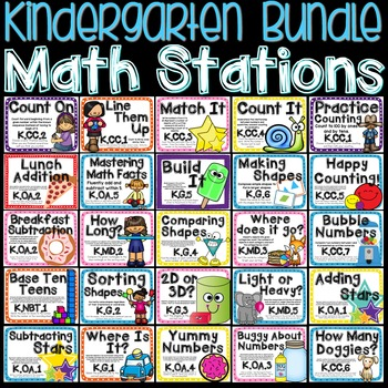 kindergarten common core math stations for the year by stephany dillon. Black Bedroom Furniture Sets. Home Design Ideas