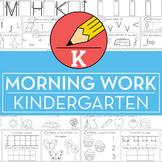 Kindergarten Morning Work • Spiral Review Distance Learnin