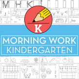 Kindergarten Morning Work • Spiral Review Distance Learnin