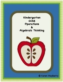 Kindergarten Common Core Planning Template and Organizer for Math