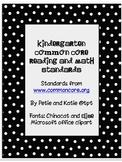 Kindergarten Common Core Posters - Polka-dot!