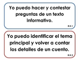 """Kindergarten Common Core - Reading Informational Texts """"I Can"""" Signs (Spanish)"""