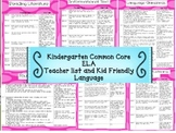Kindergarten Common Core Reading Teacher List and Kid Friendly Language