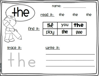 Kindergarten Common Core Sight Word Practice