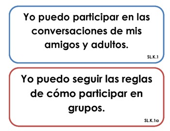 """Kindergarten Common Core - Speaking and Listening """"I Can"""" Signs (Spanish)"""