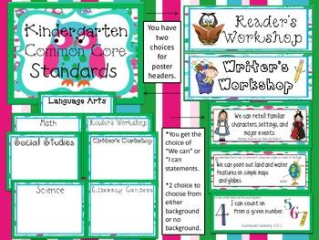 Kindergarten Common Core Standard Posters:  OWL Theme