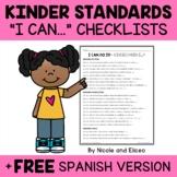 Kindergarten Common Core Standards I Can Checklists 2