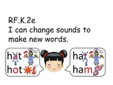 """Kindergarten Common Core Standards """"I Can"""" Statements Illustrated"""