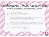 Kindergarten Common Core Standards Math Counting Assessments