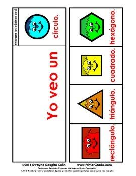 Kindergarten Common Core Standards: Math: Geometria (Shapes in Spanish)