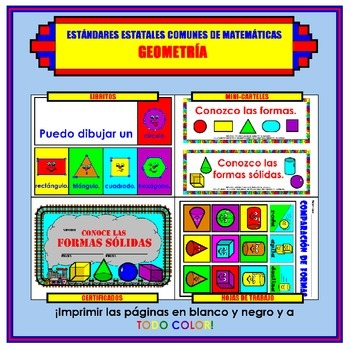 Kindergarten Common Core Standards: Math: Geometria (Shapes in Spanish)