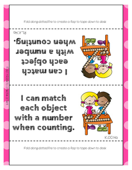 I Can Statement Posters Kinder CC Math {I Can Statement Desk Signs}