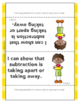 I Can Statement Posters Kinder CC Math {I Can Statement De