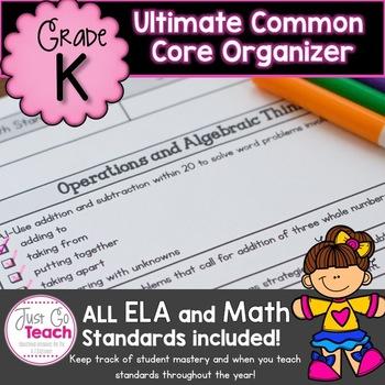 Ultimate Common Core Organizer for Kindergarten