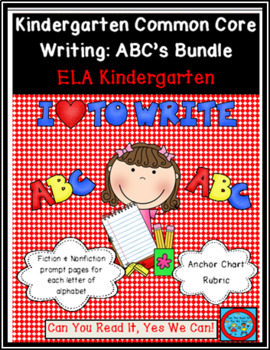 Kindergarten Common Core Writing: ABC's Bundle