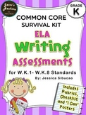 Common Core Writing Kindergarten
