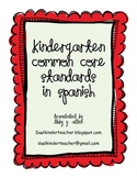 Kindergarten Common Core in Spanish