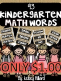 Kindergarten Common core math vocabulary (Burlap and chalk