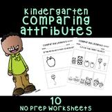 Kindergarten Comparing Measurable Attributes