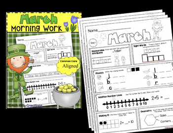 Kindergarten Complete Classroom Pack March BUNDLE - No Prep Worksheets - Centers