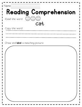 Kindergarten Comprehension- DIFFERENTIATED