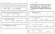 Kindergarten Comprehension Tests - Reading Street Unit 1