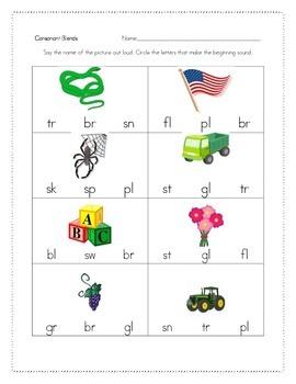 Kindergarten Consonant Blends