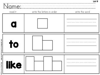 Kindergarten Core Sight Words
