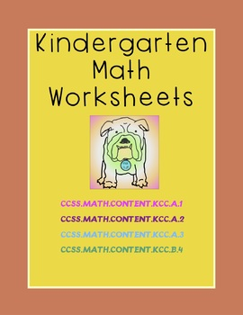 Kindergarten Counting & Cardinality Math Worksheets