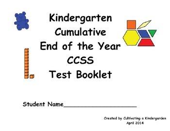 Kindergarten Cumulative CCSS Math Test