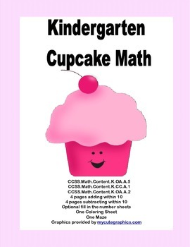 Kindergarten Cupcake Math -Supports 3 CCSS's