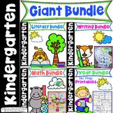 Kindergarten Curriculum Bundle